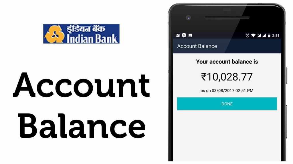 Indian Bank Balance Check